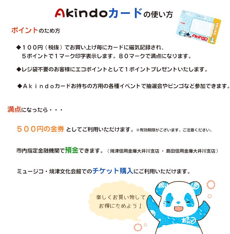 hpdes-Akindoka-do_11